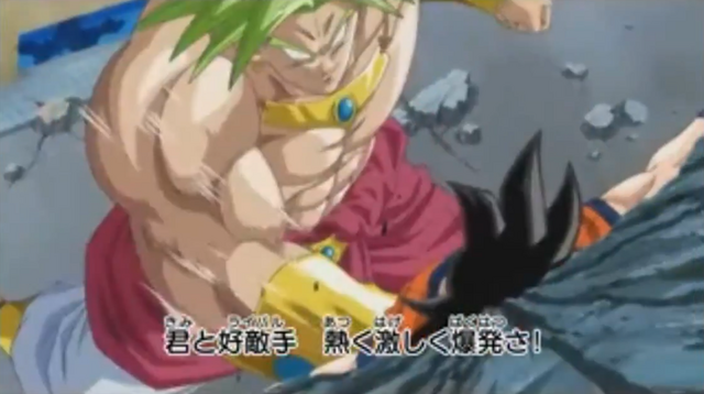 File:DBHTrailer6-27.png