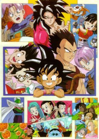 File:Dragon Ball GT Cast.jpg