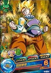 File:Super Saiyan Goku Heroes 16.jpg