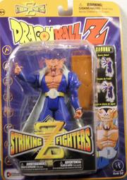 Irwin striking z Dabura boxed