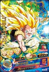 File:Super Saiyan 3 Gotenks Heroes 2.jpg