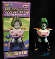 Zarbon DWC special fig box