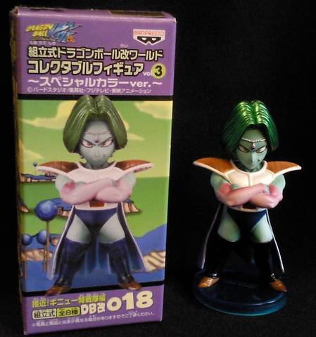 File:Zarbon DWC special fig box.PNG