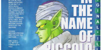 In the Name of Piccolo Daimaō