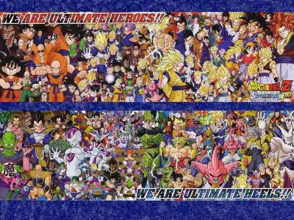 File:Dragon Ball Characters.jpg