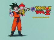 Goku Gohan 2