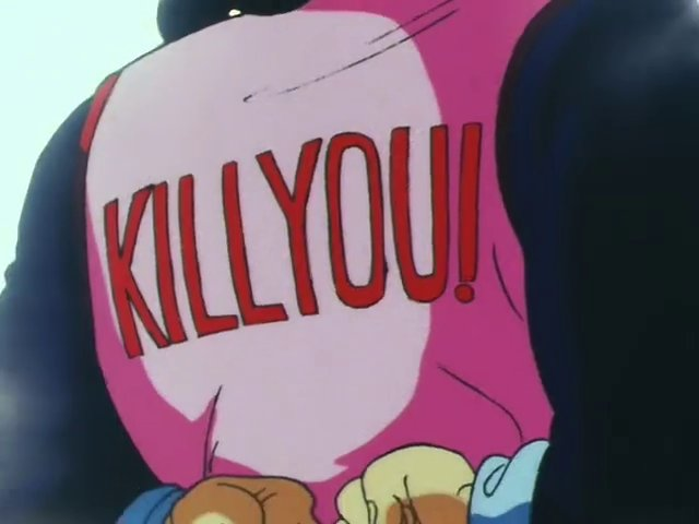 File:Kill You.jpg