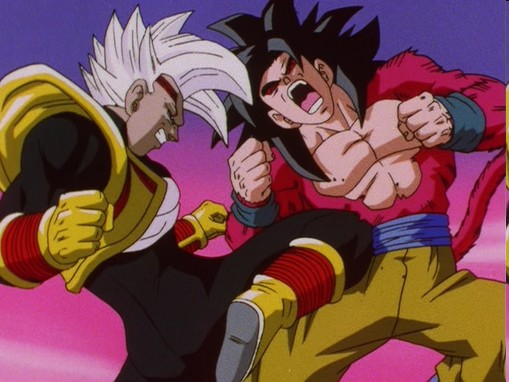 File:DragonballGT-Episode035 232.jpg