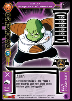 File:GULDO-GINYUFORCEMEMBER.jpg