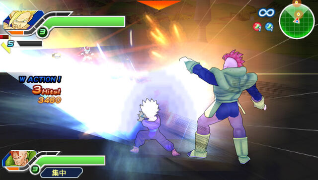 File:Dragon-ball-z-tenkaichi-tag-team-playstation-portable-psp-054.jpg