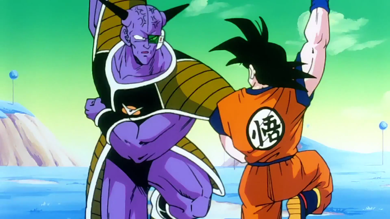 File:Goku vs. Captain Ginyu.png