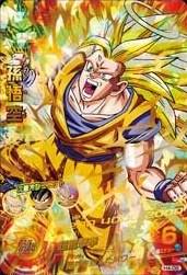 File:Super Saiyan 3 Goku Heroes 4.jpg