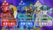 Multicolored Bio-Men (DBH)