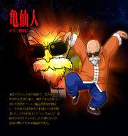 Master Roshi BT3