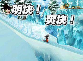 File:GokuWiiskiing.jpg