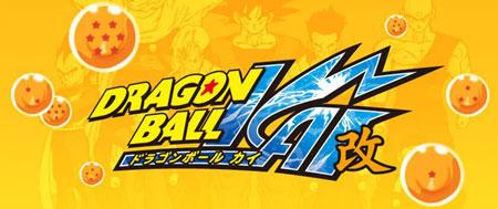 File:Db kai logo.jpg