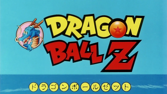 File:DragonBallZ.png