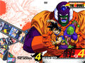 Dragon Ball Z Filme 04 - O Super Guerreiro