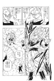GokuMajinVegetaPowersToSSJ2(manga)