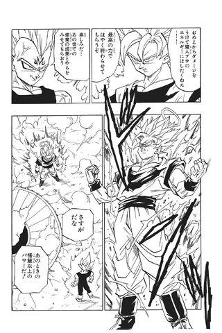 File:GokuMajinVegetaPowersToSSJ2(manga).jpg