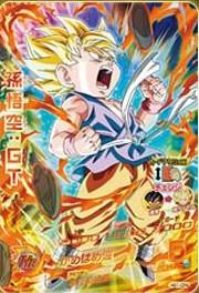 File:Super Saiyan GT Goku Heroes.jpg