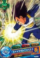 File:Vegeta Heroes 2.jpg
