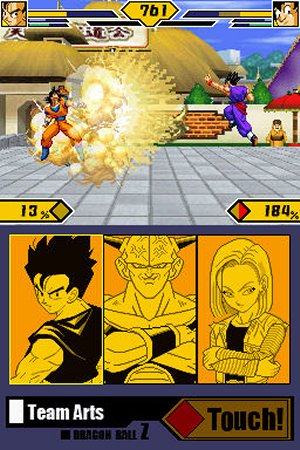 File:Super sonic 3.jpg