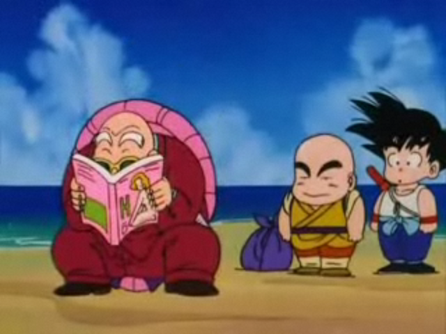 File:RoshiReading.png