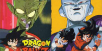 Dragon Ball Z: Super Gokuden (series)