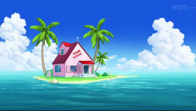 Kame House | Dragon Ball Wiki | FANDOM powered by Wikia