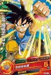 File:GT Goku Heroes 5.jpg