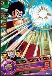 File:Gokule Heroes 2.jpg