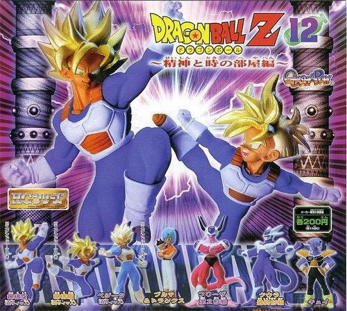 File:Bandai 2006 HG set Cui.jpg