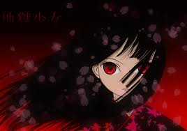 File:Hell Girl.jpg
