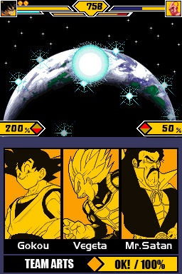 File:Spirit Bomb in SW2.jpg