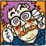Vol.16 15-2-1989