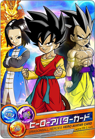 File:Dragon ball heroes recto.png