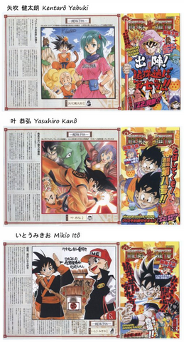 File:KanzenbanTribute3.png