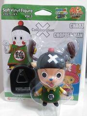 Plex-chopperchaoz
