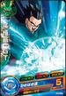 GT Gohan Heroes 3