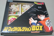 Yutaka-ParfColBox