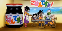 Dragon Ball advertisements
