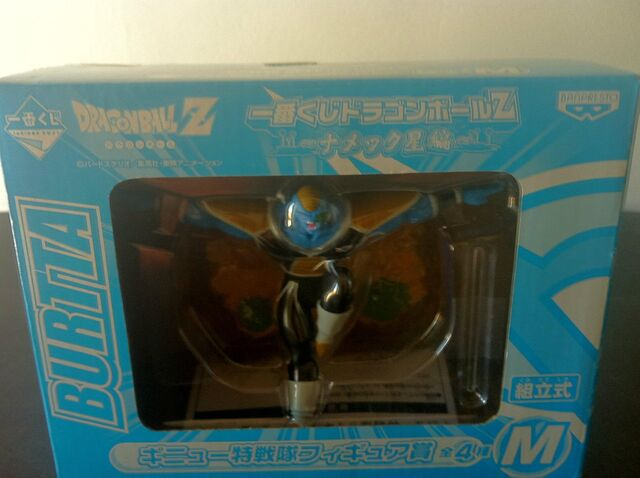 File:Banpresto Ginyu Special Corps Dioramas 2009 Burter.jpg