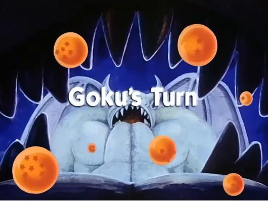 File:Gokusturn.jpg