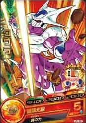 File:Cooler Heroes 4.jpg