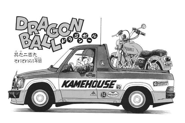 File:Goku and Gohan's Training Begins.jpg