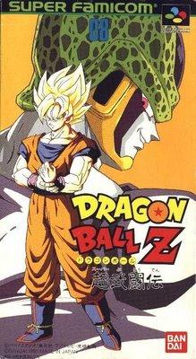 File:Dragon Ball z caratula.jpg