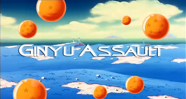 File:GinyuAssault.png