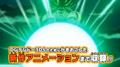 Thumbnail for version as of 13:08, November 21, 2012