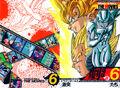 Dragon Ball Z Filme 06 - O Poder Misterioso